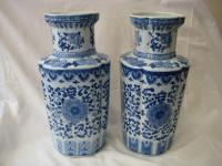 Japanese Blue and White Vases